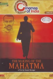 The Making of the Mahatma Poster