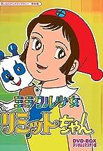 Mirakuru shôjo Rimitto-chan