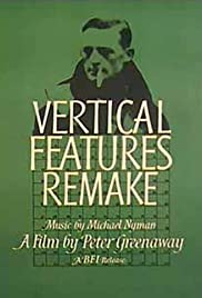 Vertical Features Remake (1978) Poster - Movie Forum, Cast, Reviews