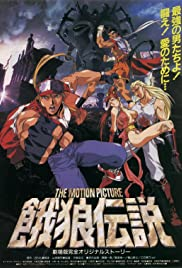 Fatal Fury: The Motion Picture (1994) Poster - Movie Forum, Cast, Reviews