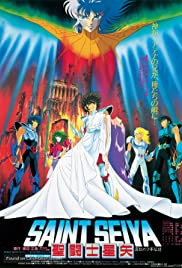 Saint Seiya: Legend of Crimson Youth (1988) Poster - Movie Forum, Cast, Reviews