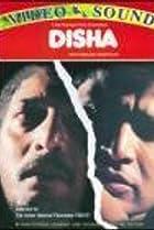 Image of Disha