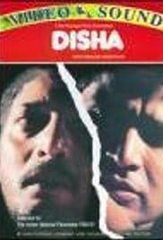 Disha(1990) Poster - Movie Forum, Cast, Reviews