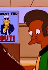 Much Apu About Nothing Poster