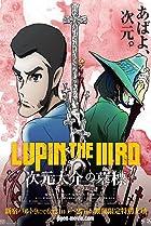 Image of Lupin the Third: The Gravestone of Daisuke Jigen