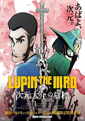 Lupin the Third Jigens Gravestone (2014)