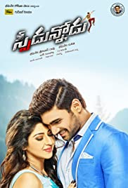 Speedunnodu (Hindi)