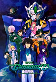 Mobile Suit Gundam 00 The Movie A Wakening of the Trailblazer Legendado