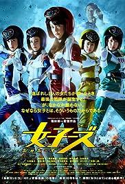 Joshizu (2014) online