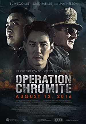 Operación Oculta | Operation Chromite ()