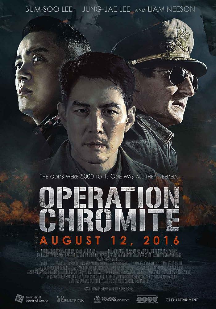 Operacija Chromitas / Operation Chromite (2016)