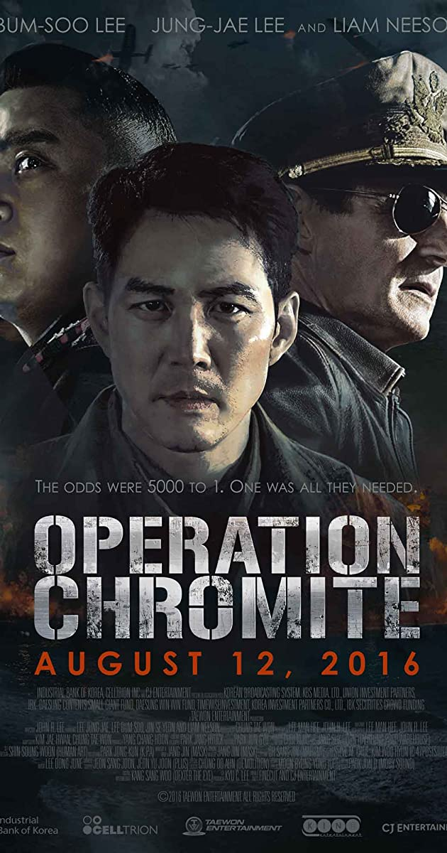 Operacija Chromitas / Operation Chromite (2017) Online