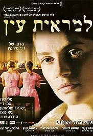Lemarit Ain(2006) Poster - Movie Forum, Cast, Reviews