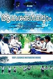 Aakasangalkkappuram (2016) - Drama.