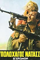 Image of Battlefield Constantipole