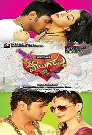 Aaj Ka Nayak (Potugadu) (Hindi)