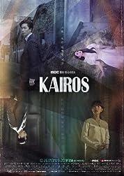 Kairos (2020) poster