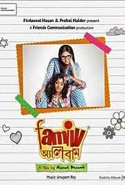 Family Album Poster