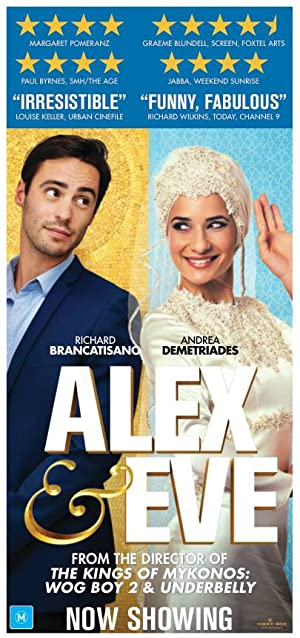 Alex And Eve (2015)