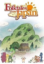 Furusato saisei: Nihon no mukashi banashi Poster