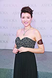 Aimee Chan Picture