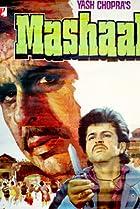 Image of Mashaal
