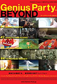 Genius Party Beyond (2008) Poster - Movie Forum, Cast, Reviews