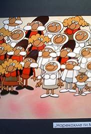 Narekohme gi Monteki i Kapuleti Poster