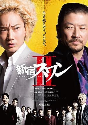 Shinjuku Swan II (2017)