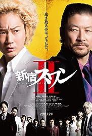 Shinjuku suwan II Poster