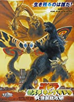 Godzilla Mothra and King Ghidorah Giant Monsters All Out Attack(2001)