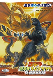 Nonton Film Godzilla, Mothra and King Ghidorah: Giant Monsters All-Out Attack (2001)