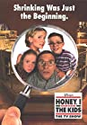 """Honey, I Shrunk the Kids: The TV Show"""