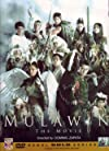 Mulawin: The Movie