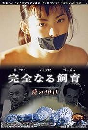 Kanzen-naru shiiku: Ai no 40-nichi Poster