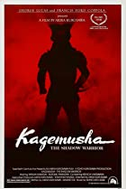 Image of Kagemusha