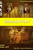 Image of Shaolin Plot