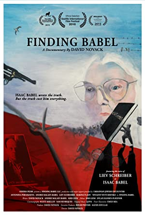 Finding Babel film Poster