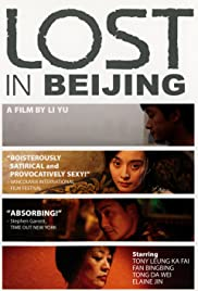 Lost in Beijing (2007) Poster - Movie Forum, Cast, Reviews