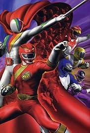 Hyakujû sentai Gaorenjâ tai Sûpâ Sentai Poster