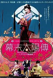 Bakumatsu taiyôden Poster