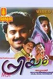 Priyam Poster