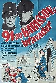 91:an Karlssons bravader Poster
