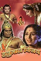 Primary image for Hanuman Vijay