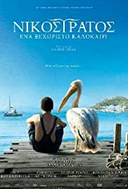 Nicostratos le pélican (2011) Poster - Movie Forum, Cast, Reviews
