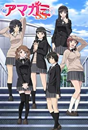 Amagami SS Poster - TV Show Forum, Cast, Reviews