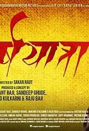 Sangharsh Yatra