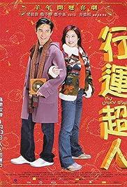 Hung wun chiu yun(2003) Poster - Movie Forum, Cast, Reviews