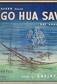 Jago Hua Savera Poster