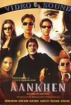Primary image for Aankhen